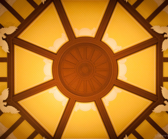 Inside Sun