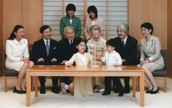 BLOG_The Beginning of a New Era_Japanese Imperial Family