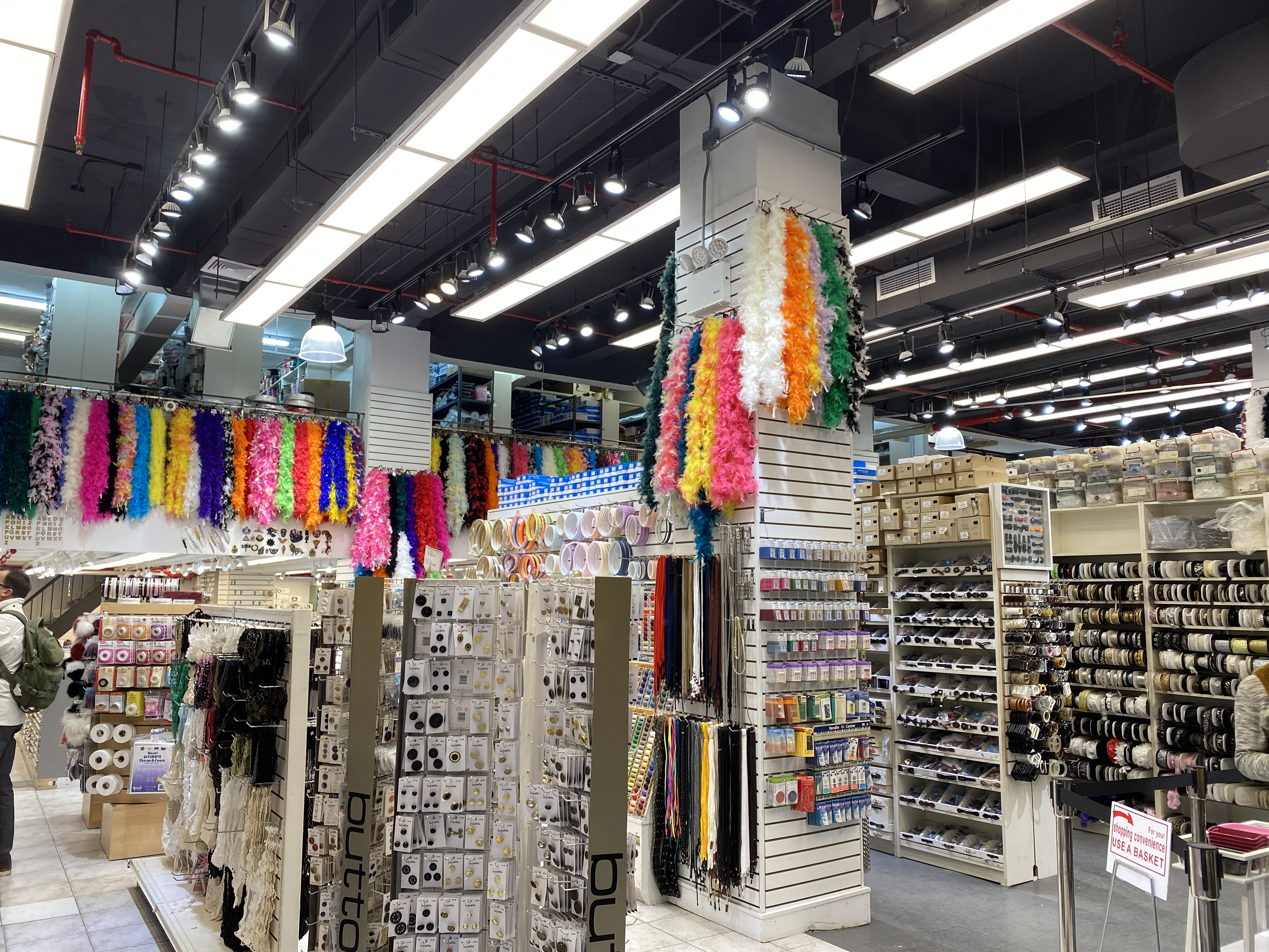 Fabric and Trim Store