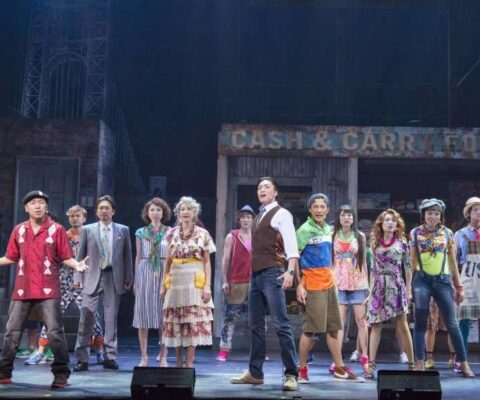 "Travels: Facing Fears with Japan's ""In The Heights"""