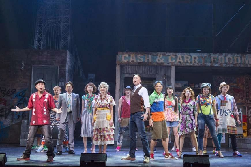 """Travels: Facing Fears with Japan's """"In The Heights"""""""